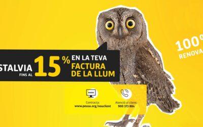 Ser client de PEUSA suposa pagar un 15% menys en electricitat